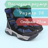 Термо ботинки синие для мальчика тм Том.м размер 36