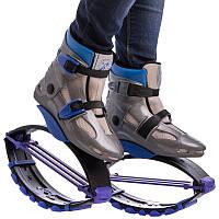 Ботинки на пружинах Фитнес джамперы профессиональные Kangoo Jumps (36-38) SK-7282, фото 1