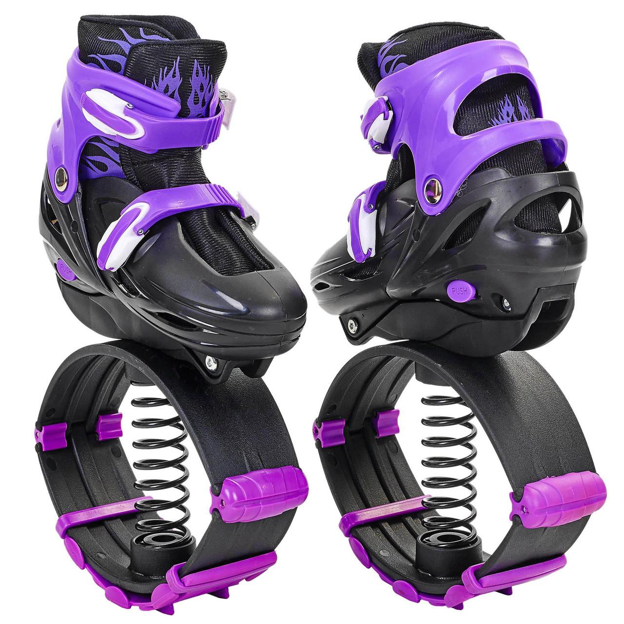 Фитнес джамперы Ботинки на пружинах NewStar Kangoo Jumps фиолетовые SK-901H, 35-38