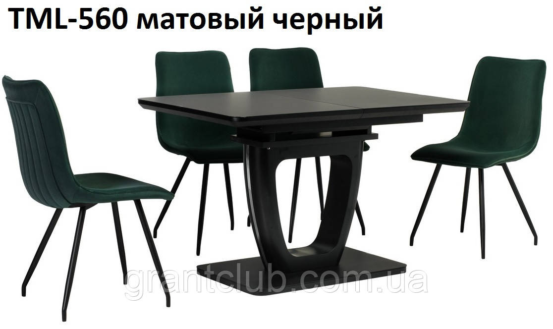 Стол TML-560 черный 120/160х80 (бесплатная доставка)