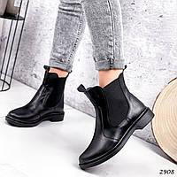 Ботинки женские Lux черные кожа 2908 ДЕМИ