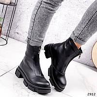 Ботинки женские Serri черные кожа 2912 ДЕМИ