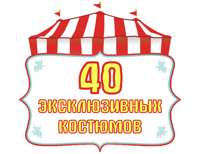 аниматоры детские праздники,клоуны, ниндзяго, свинка пеппа, пони день рождения киев