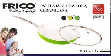 Сковорода FRICO FRU-107 22 см