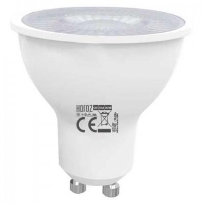 """Лампа світлодіодна """"CONVEX-8"""" 8W 4200K GU10"""