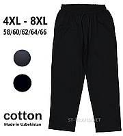 Большие размеры: 58/60/62. Мужские спортивные штаны / Узбекистан, трикотаж двунитка - черные