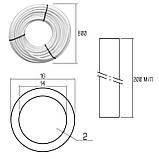 Труба PE-Xc/Al/PE-Xb Icma 16х2 мм, 200 м №P193, фото 2