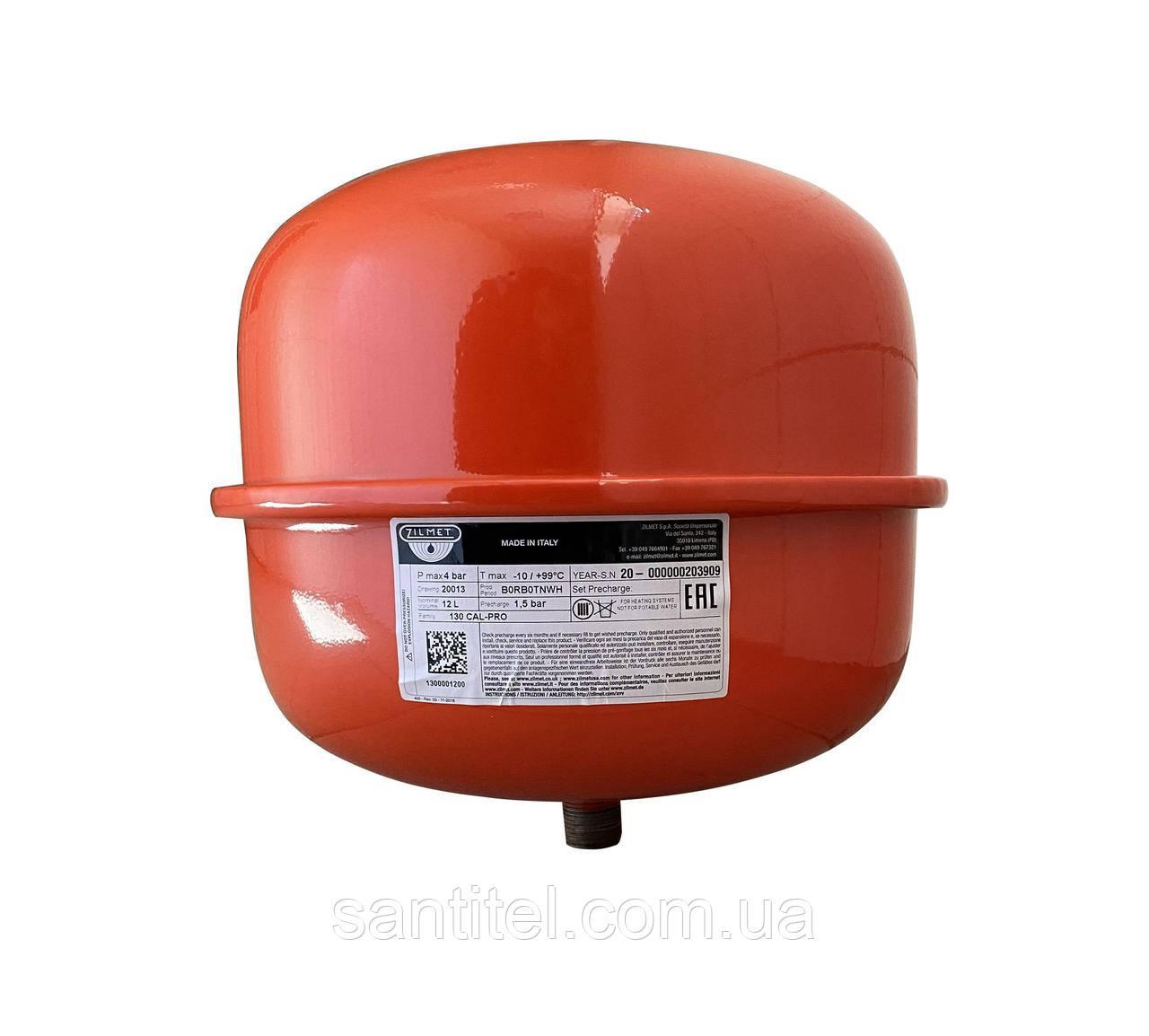 Бак Zilmet  cal-pro для систем отопления  12л 4bar кругл. ( 1300001200 )