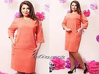 "Женское модное платье MIDI ""Жаклин"" т. фукра / батал / оранж"