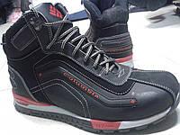Акция! ботинки Columbia
