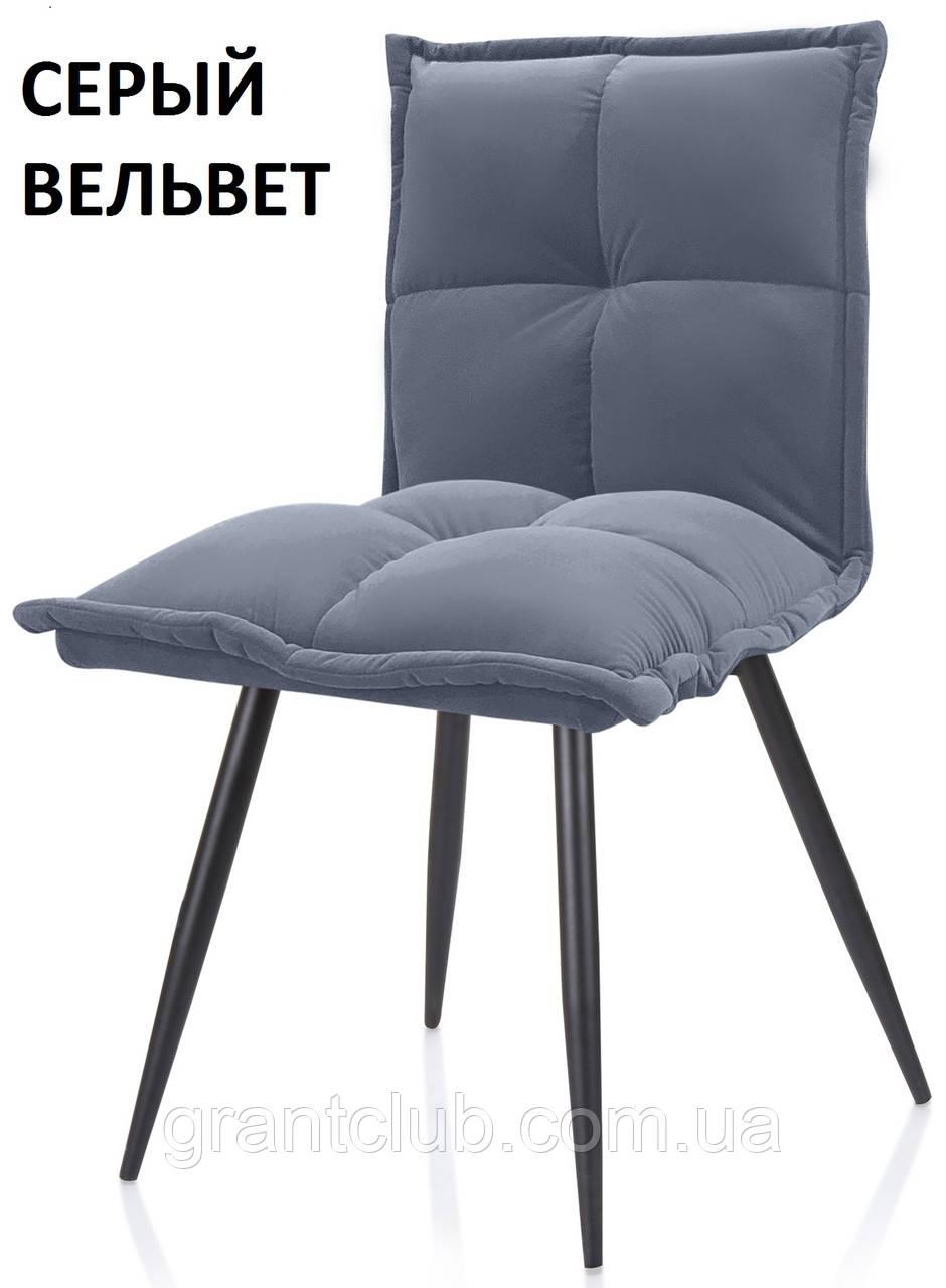 Мягкий стул N-130 серый велюр Vetro Mebel (бесплатная доставка)