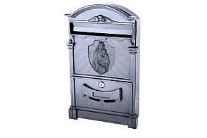Поштова скринька Vita - Діва Марія (PO-0022)