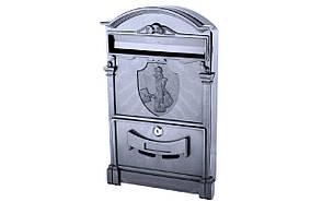 Поштова скринька Vita - Листоноша Пєчкін (PO-0024)