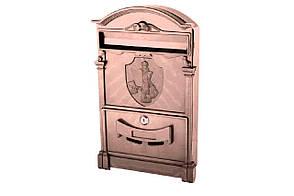 Поштова скринька Vita - Листоноша Пєчкін (PO-0025)