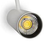 Светильник трековый Luce Intensa LI-20-01 20Вт 4200К белый, фото 3