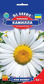 Семена нивяник (ромашка) Камилла 0,2 г, GL Seeds