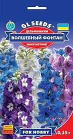 Семена цветов Дельфиниум Волшебный фонтан 0,15 г, GL SEEDS