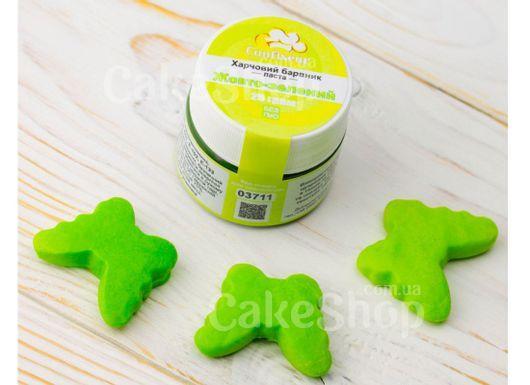 Краситель пастообразный  Желто-зеленый Confiseur