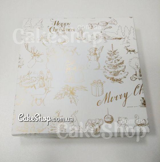 Коробка для пряников без окна с золотой печатью Merry Christmas, 20х20х3,5 см