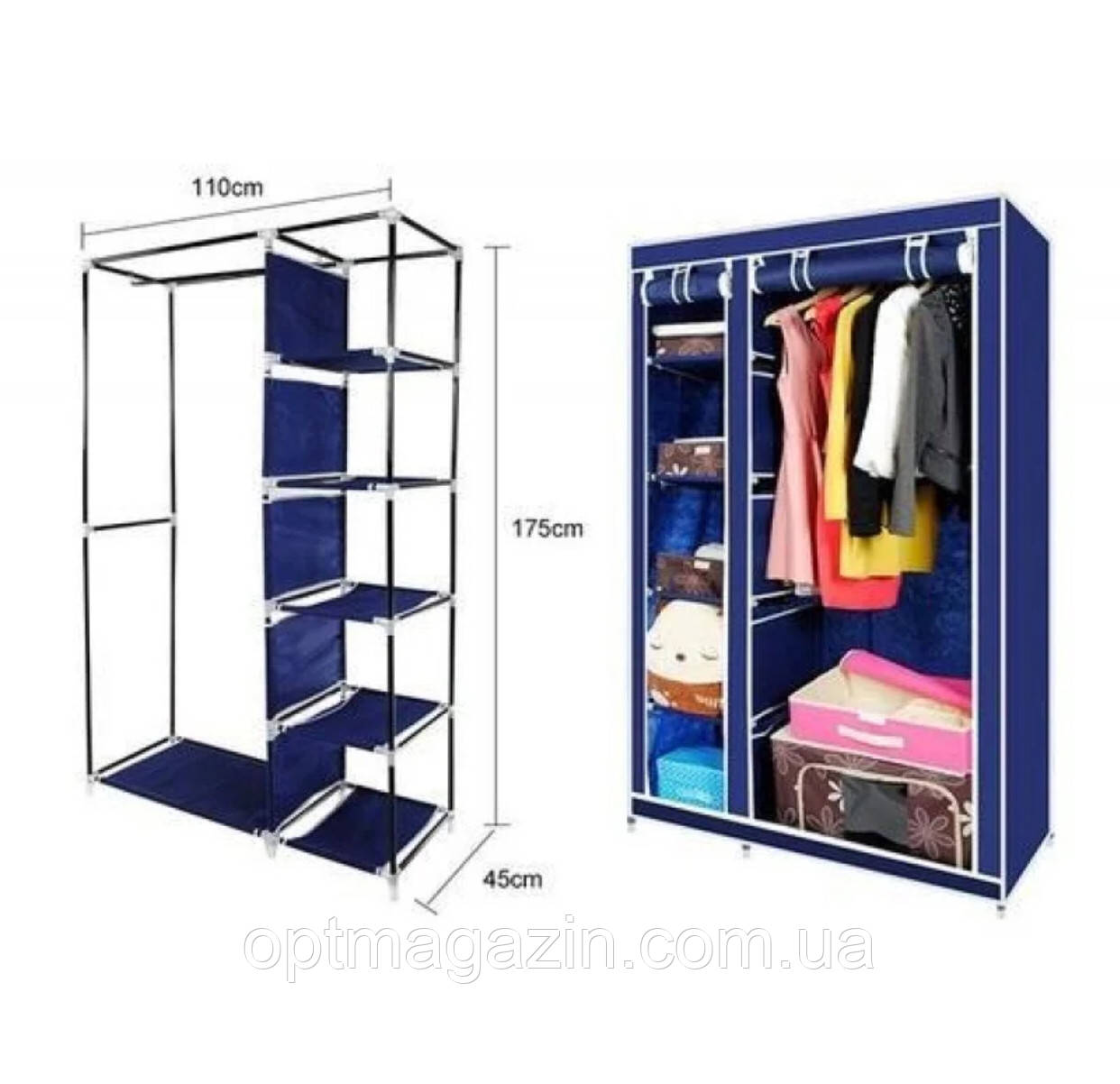 Тканинній шафа для одягу Clothes Rail With Protective Cover №28109 B-156