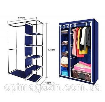 Тканинній шафа для одягу Clothes Rail With Protective Cover №28109 B-156, фото 2