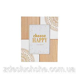 Фоторамка настольная Happy маленькийенькая SKL79-208317