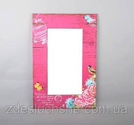 Зеркало SKL79-208270