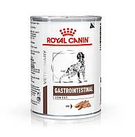 Royal Canin Gastrointestinal Low Fat (Роял Канін Гастроинтестинал Лоу Фет) вологий корм для собак для ШКТ