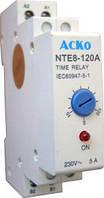 Реле времени NTE8-120A (STE8-120A) задержка отключения