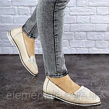 Туфлі жіночі шкіряні Fashion Josie 1800 36 розмір 23 см Бежевий