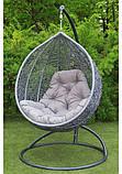 Підвісне крісло кокон Емілія, фото 9