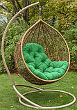 Підвісне крісло кокон Емілія, фото 3