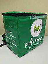 Термосумка для доставки еды. Терморюкзак для еды, суши, пиццы с перегородками. Материал ПВХ