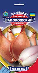 Лук Шалот Запорожский 1г GL Seeds