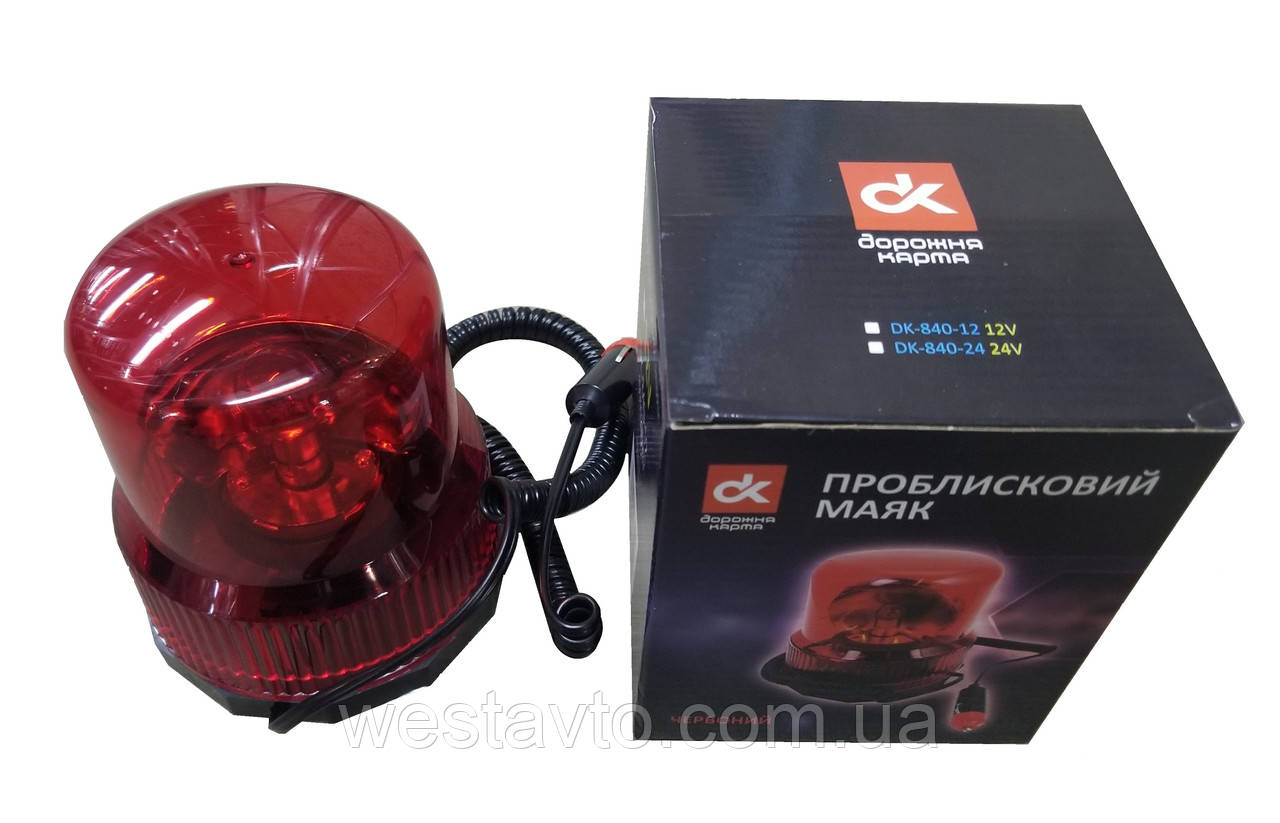 Проблесковый маяк красный, 12V