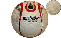 Мяч футзал №4 Клееный-PU STAR JMU1635