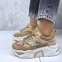 Коричневые женские кроссовки