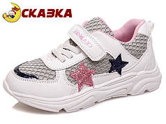 Кроссовки СКА537333915 White-grey звезда 27-32