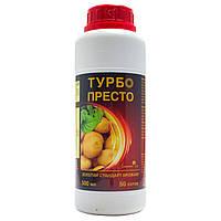 Инсектицид «Турбо Престо» 500 мл, оригинал