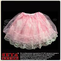 Розовая детская юбка Принцесса карнавальная