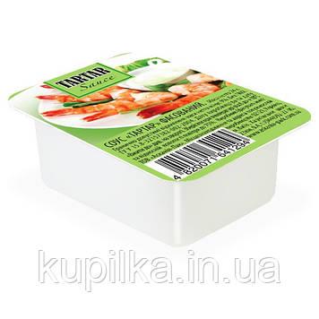 Порционный соус тартар ДИП