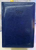 Ежедневник датированный 2021г. золоченый торец
