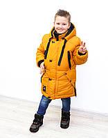 Модная зимняя куртка на мальчишку размеры 128-158
