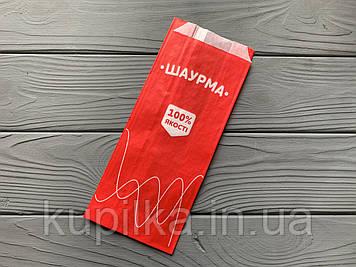 Упаковка для шаурмы 230х90х50 мм 600Ф