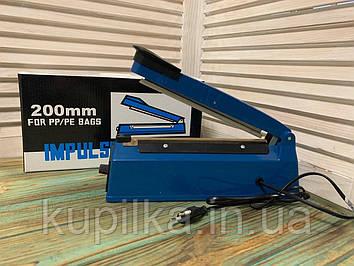 Запайщик PFS - 200 пластиковый корпус