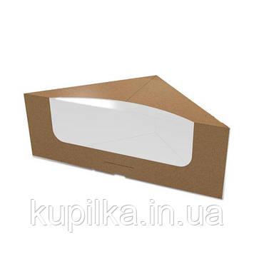Картонная упаковка для сендвичей крафт