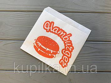 Упаковка бумажная для Гамбургера 44КП