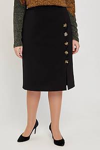 р. 50-60 Женская классическая женская юбка больших размеров с разрезом сбоку