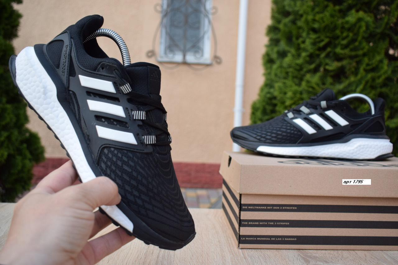 Кроссовки мужские распродажа АКЦИЯ 650 грн Adidas 41й(25см), 43й(26см)  последние размеры люкс копия