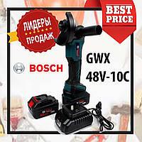 Аккумуляторная болгарка Bosch GWX 48V-10C Ø125 мм УШМ Бош, Угловая ШЛИФМАШИНКА Bosch 125мм Турбинка БОШ 125мм